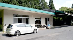 隼人営業所の写真